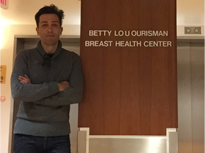 Betty Lou Ourisman Breast Health Center